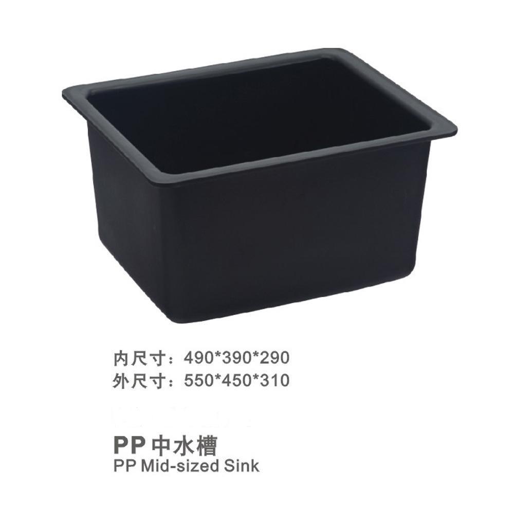 PP中水槽